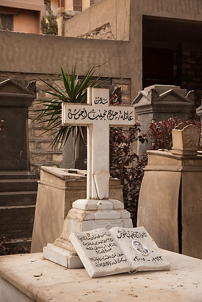 Headstone in a Coptic Cemetery