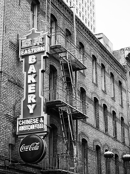 Eastern Bakery Sign