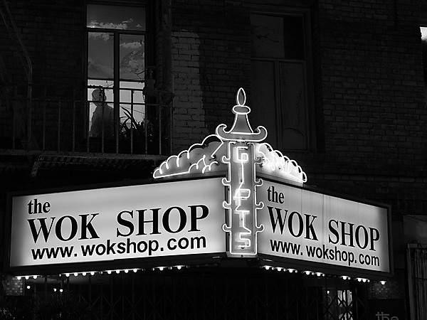 Wok Shop Sign