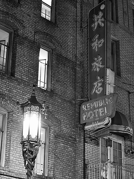 Republic Hotel Sign